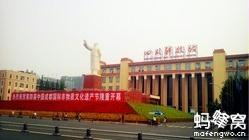 四川科技馆
