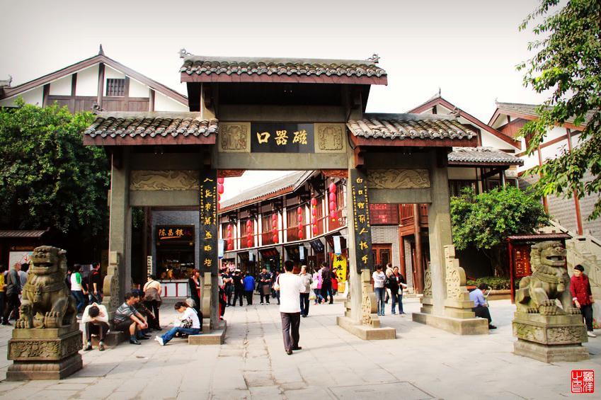 重庆旅游_磁器口古镇