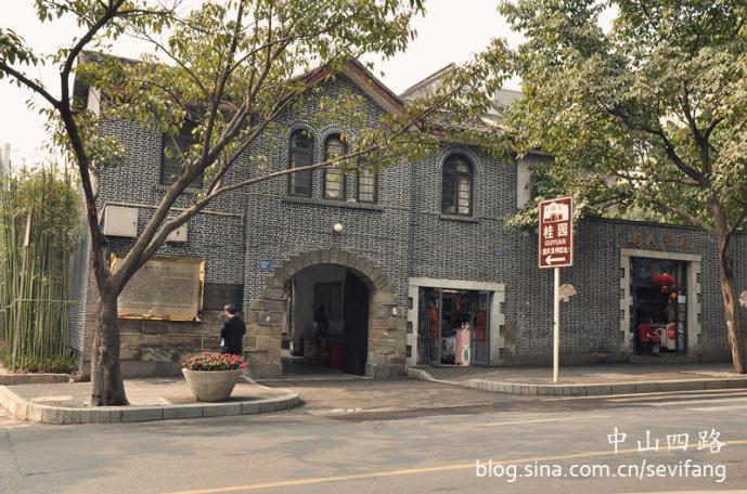 宜昌-重庆上行三峡游/2009.4.29-5.3