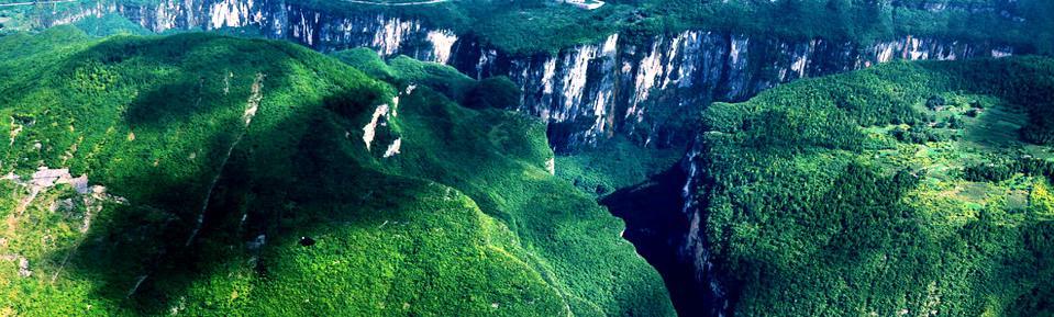 天井峡地缝