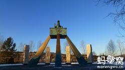 北国之春----北极村