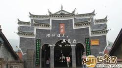 骑游凤凰山北沟+麒麟山(100425)