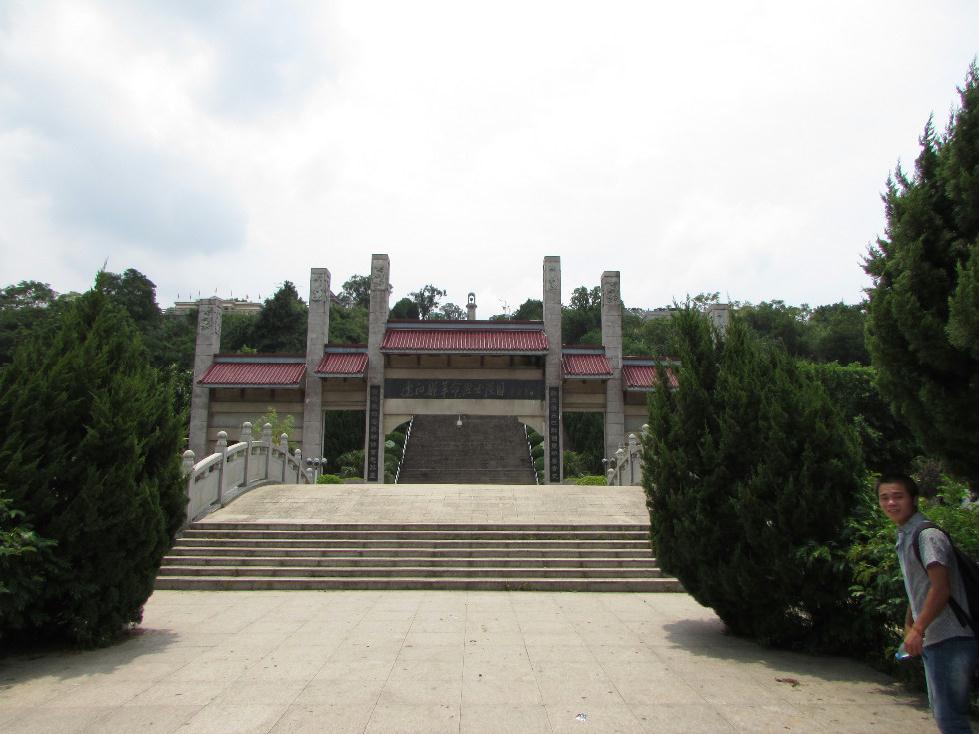 连江县革命烈士陵园