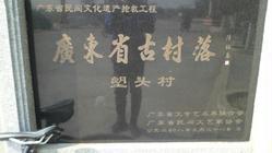 【游天下】广州塔 ? 云霄488(2013.06.30)