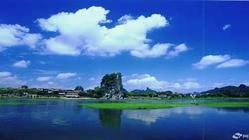 伏波山公园