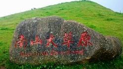 桂林自由行游记