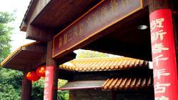 桂林三花酒文化博物馆