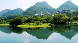 贵阳花溪国家城市湿地公园
