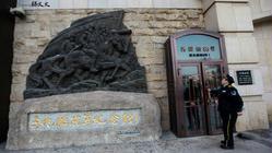 李兆麟将军纪念馆纪念馆