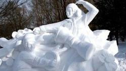 第三十九届哈尔滨冰灯艺术游园会