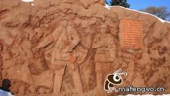 东北抗日联军纪念园