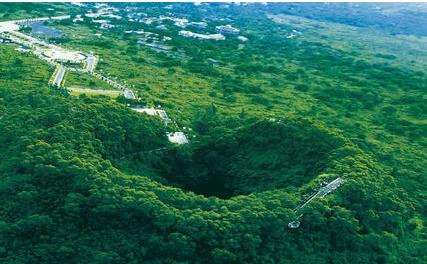雷琼海口火山群世界地质公园
