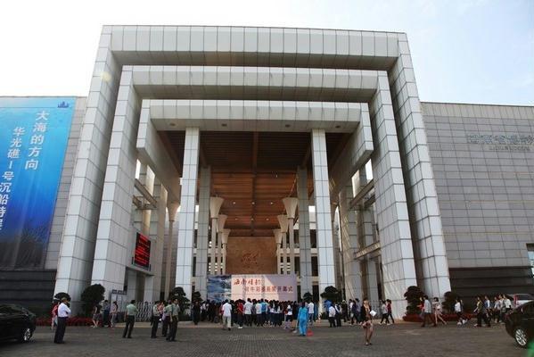 海南省博物馆