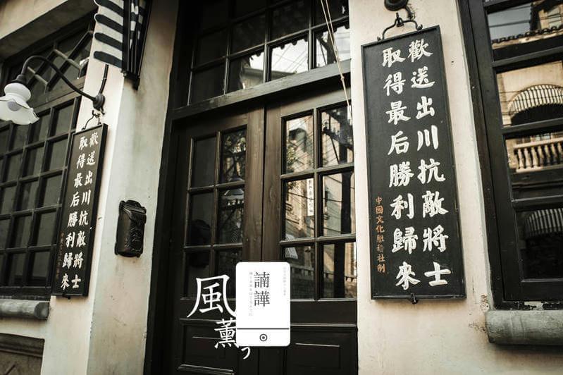华谊冯小刚电影公社
