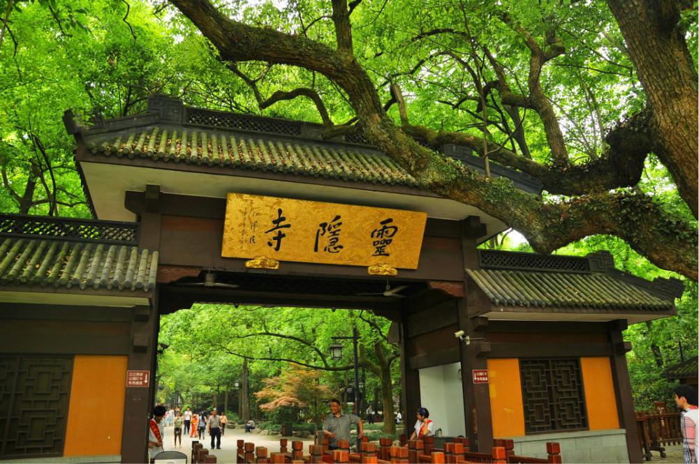 杭州旅游_灵隐寺