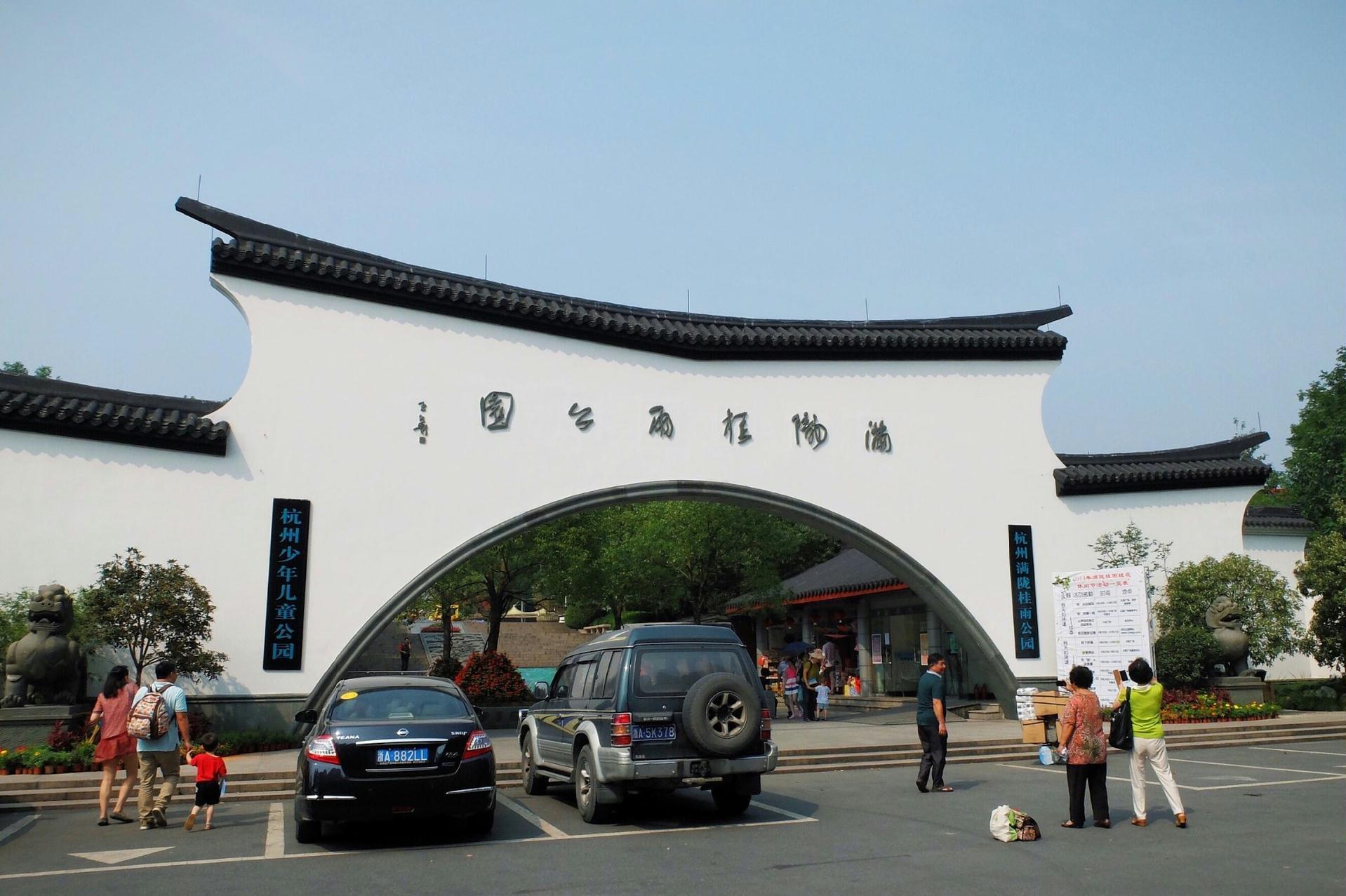 杭州少年儿童公园