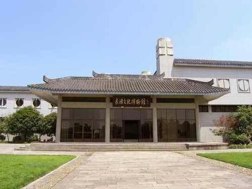 良渚文化博物馆