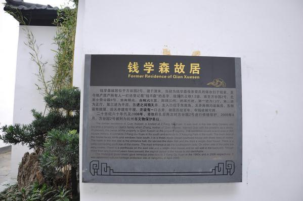烟花三月 ・ 柔情水乡