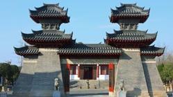 城固县张骞纪念馆