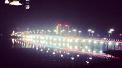 天汉大道汉江大桥