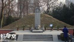 合肥包公墓