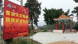 [广东河源] 探寻客家民居古老的中原符号