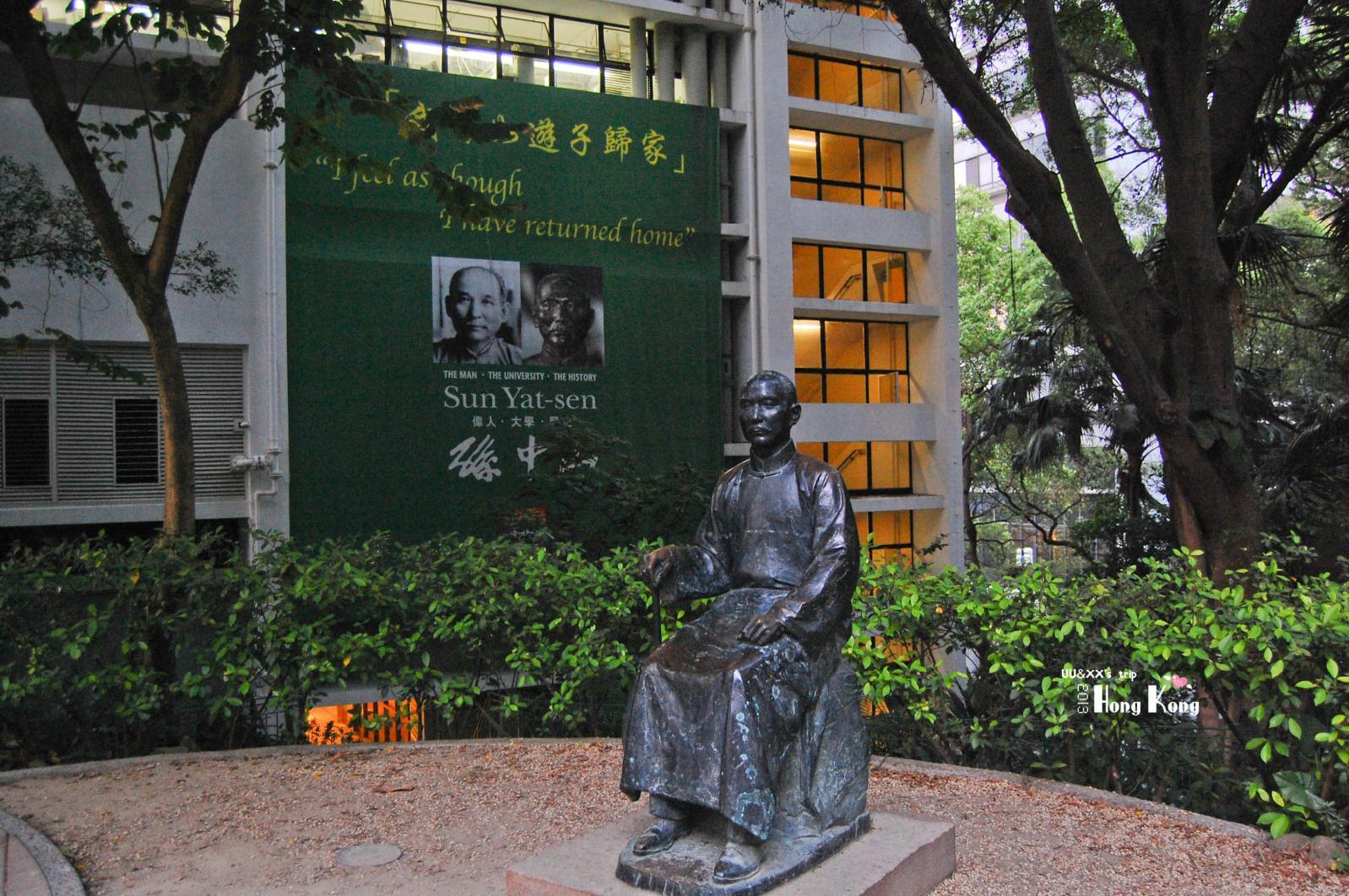 寻找香港老街―漫游中西区