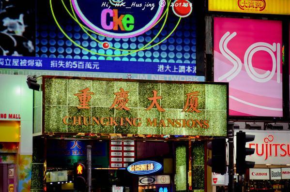香港归来,分享游记+心得