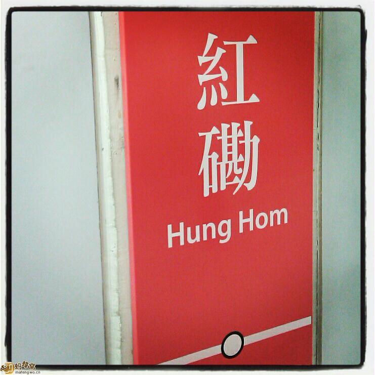 香港,别样的海岛游玩攻略