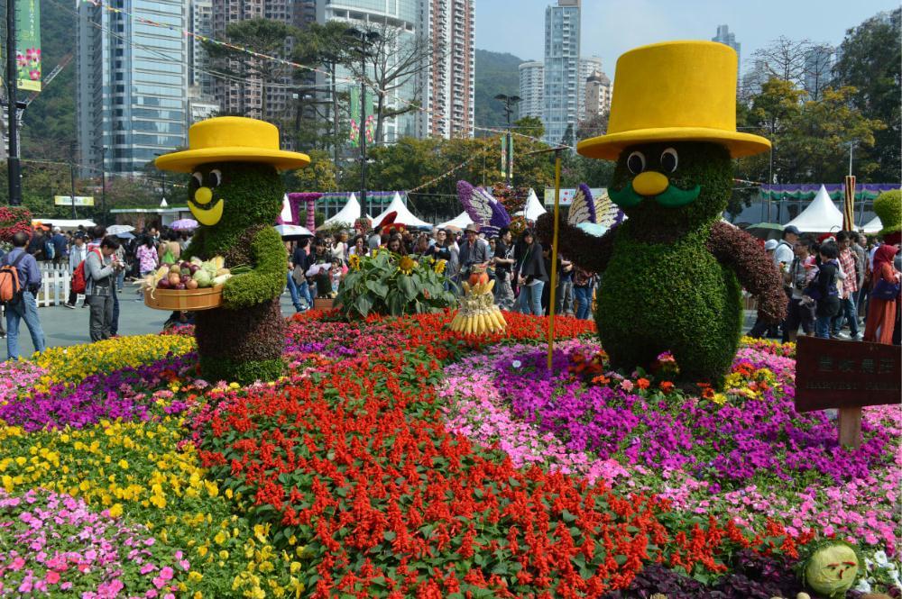 香港花卉博览会