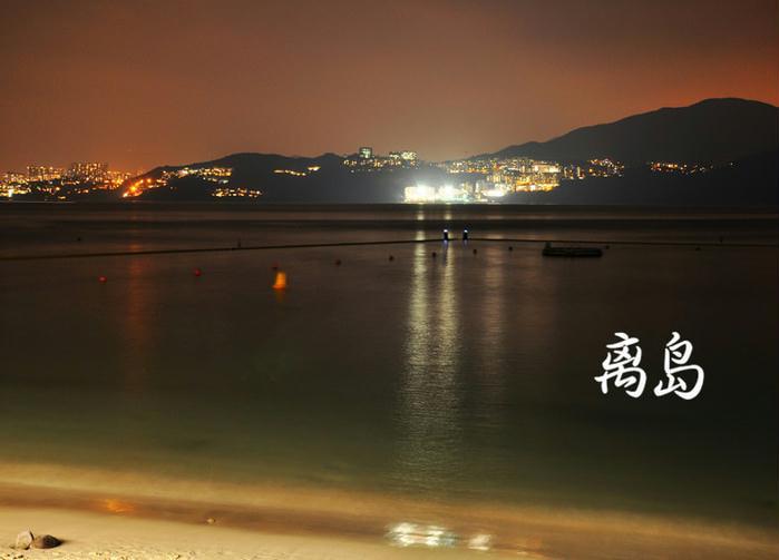 香港半月湾