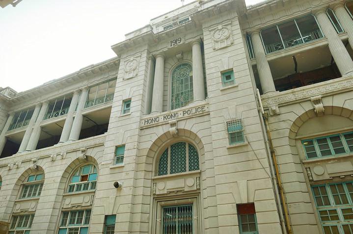 香港警察总部