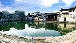 黄山浔阳台