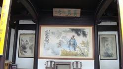 """""""国元证券杯""""2011黄山脚下最美油菜花摄影大赛获奖公告"""