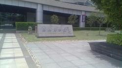 惠州博物馆
