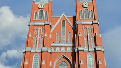 鹰山大教堂