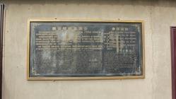 魏晋砖壁画墓