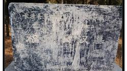 福禄山汉墓