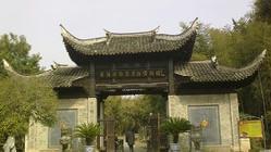陶瓷历史博览区