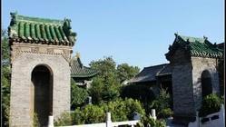 朱仙镇清真寺