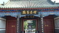 实拍到开封鼓楼感受中国最古老的小吃夜市