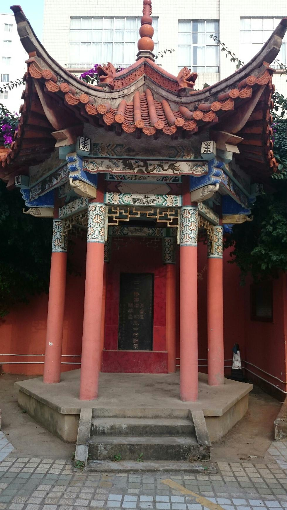 暑假福州到云南旅游