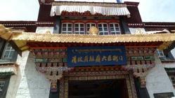 清政府驻藏大臣衙门
