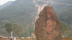 黄龙,闪烁在四川松潘的高原明珠