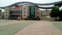 乐亭县博物馆