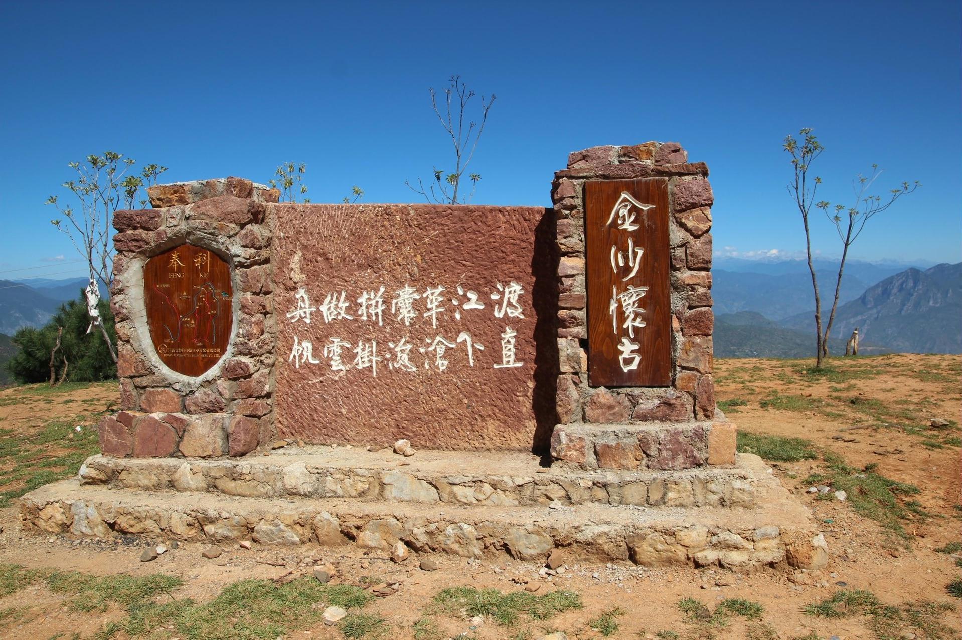 丽江五日独游 和驴友玩转古城-泸沽湖-雪山