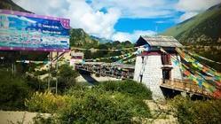 西藏林芝 我的心灵驻足地