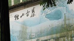 东方比萨斜塔――延庆寺塔