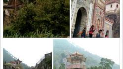 石印风景旅游区