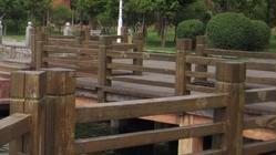燕鸣岛公园